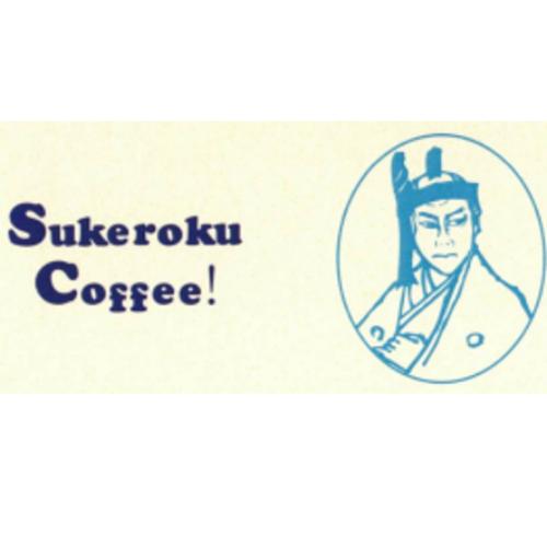 SukerokuCoffee ロゴ